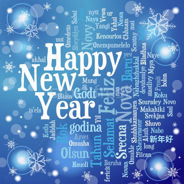új év címke felhő fényes textúra boldog Stock fotó © -TAlex-