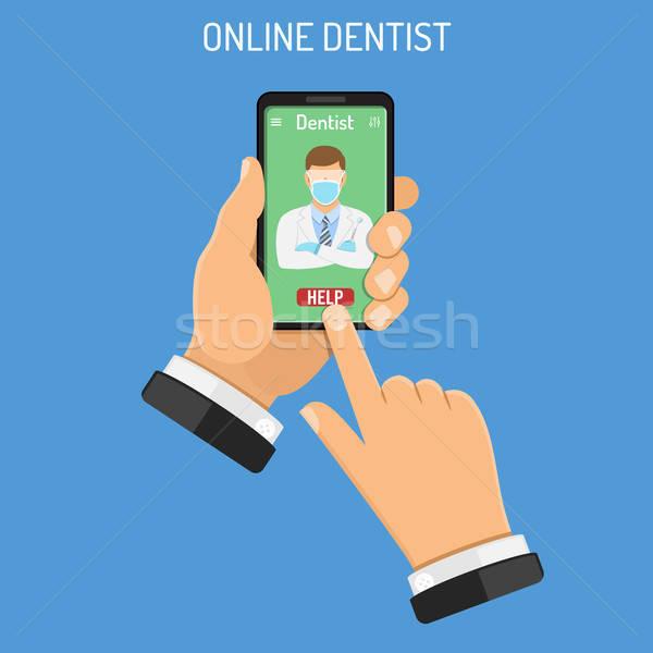 онлайн лечение зубов врач человека Сток-фото © -TAlex-