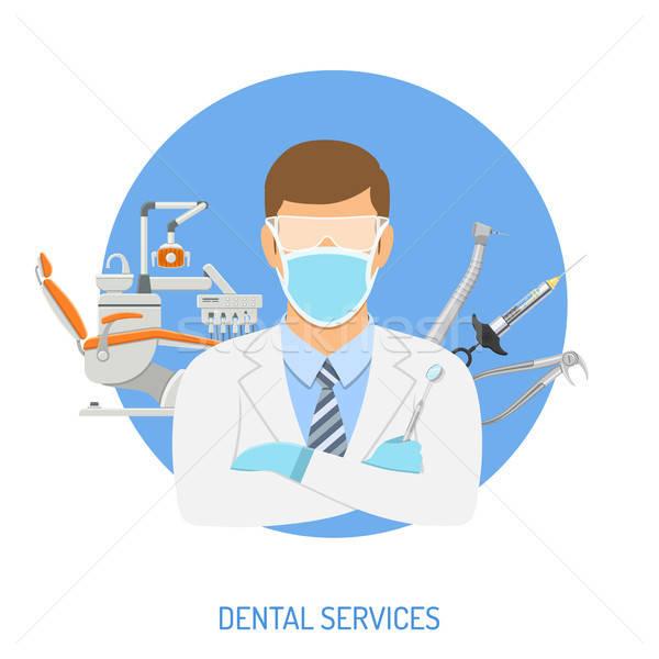 Dental Clinic Concept Stock photo © -TAlex-