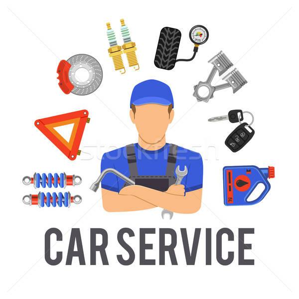 Car Service concept Stock photo © -TAlex-