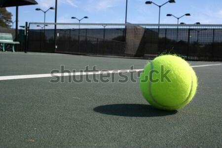 テニスボール 練習 場所 距離 スポーツ ストックフォト © 33ft