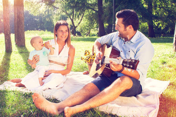 幸せ 小さな 家族 時間 屋外 夏 ストックフォト © 3dvin