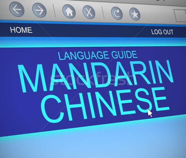 Mandarin Chinese language concept. Stock photo © 72soul