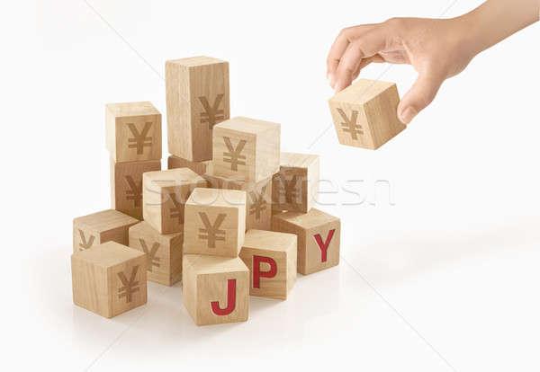Japon yen para yalıtılmış çocuklar dizayn Stok fotoğraf © 7Crafts