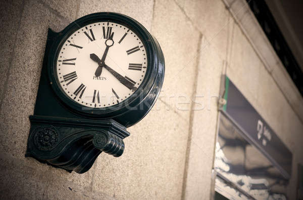 Stock photo: Outdoor analog clock in a railway station