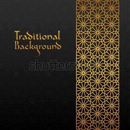 Abstract stile moderno design sfondo spazio nero Foto d'archivio © AbsentA