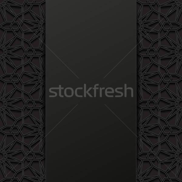 Abstract traditioneel ornament ontwerp retro behang Stockfoto © AbsentA