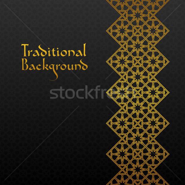 Résumé traditionnel ornement design noir or Photo stock © AbsentA