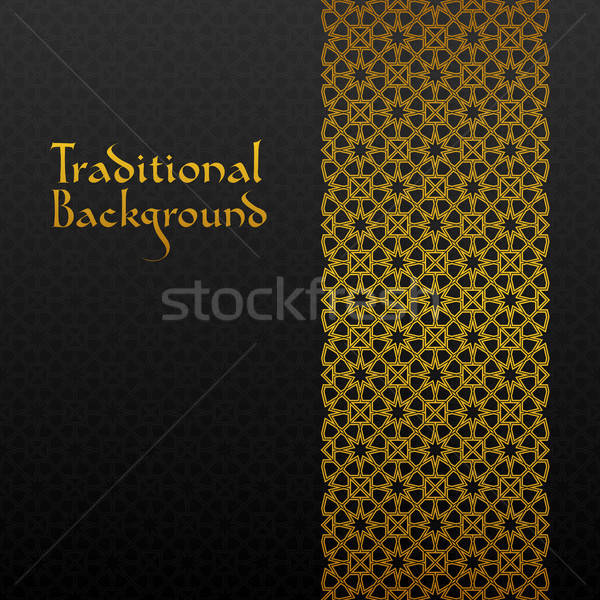 Abstrato tradicional ornamento preto ouro retro Foto stock © AbsentA
