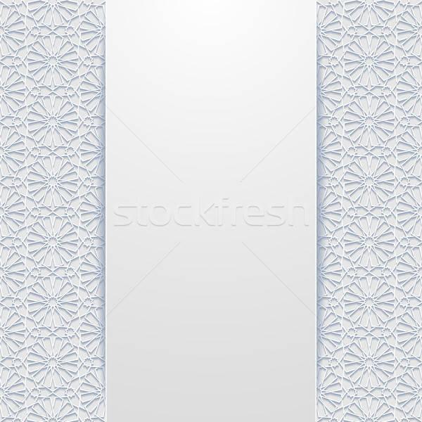 Résumé traditionnel ornement texture design rétro Photo stock © AbsentA