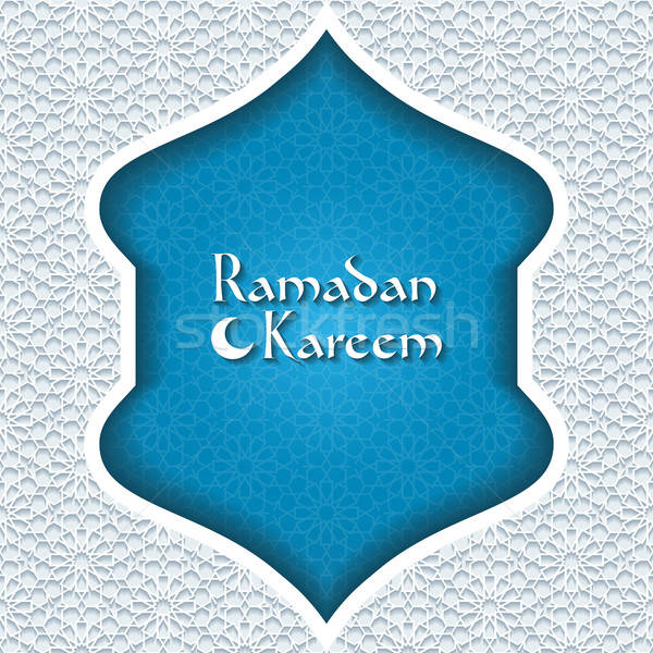 Ramadan carte de vœux résumé bleu rétro wallpaper Photo stock © AbsentA