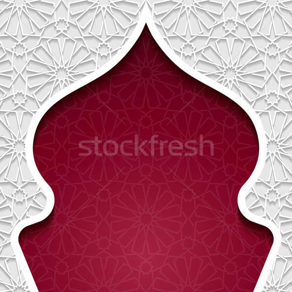 Résumé traditionnel ornement texture fond rétro Photo stock © AbsentA