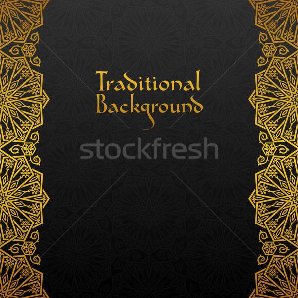 Floral quadro tradicional ornamento projeto preto Foto stock © AbsentA