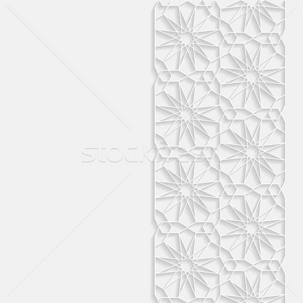 Abstract background with traditional ornament. Vector illustration. Stock photo © AbsentA