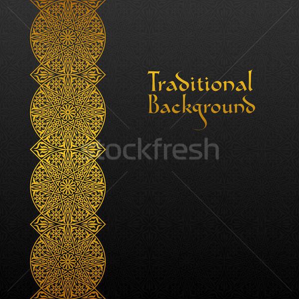 Abstrato tradicional ornamento retro papel de parede asiático Foto stock © AbsentA