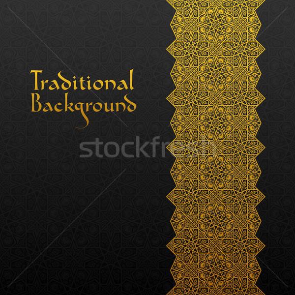 Résumé traditionnel ornement or rétro wallpaper Photo stock © AbsentA