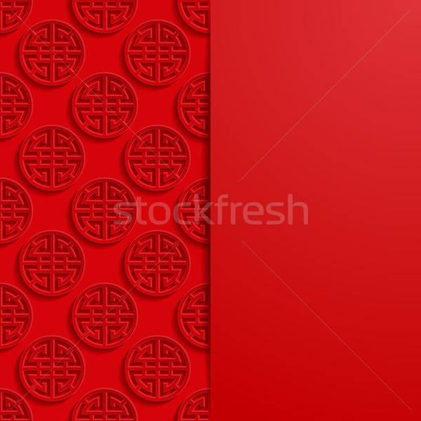 традиционный китайский бумаги ретро обои карт Сток-фото © AbsentA