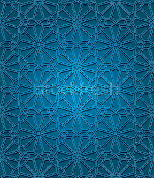 Seamless pattern with traditional ornament. Vector illustration. Stock photo © AbsentA