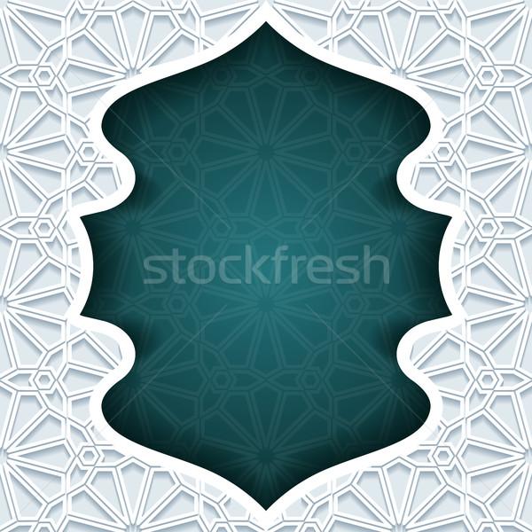 аннотация традиционный орнамент текстуры дизайна зеленый Сток-фото © AbsentA