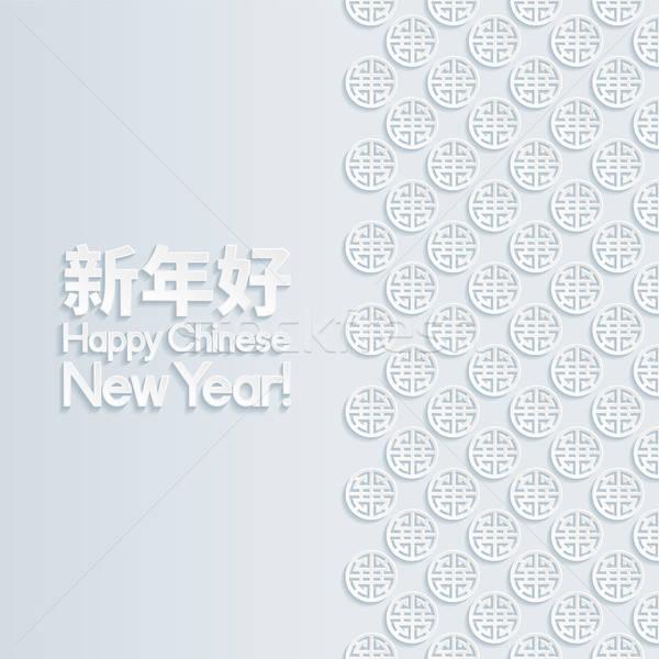Wenskaart papier gelukkig ontwerp retro Stockfoto © AbsentA