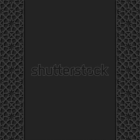Stok fotoğraf: Soyut · para · semboller · para · arka · plan · siyah
