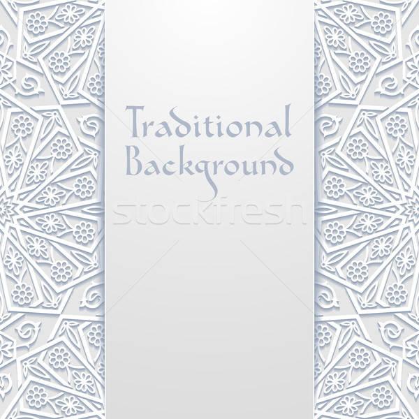 Stockfoto: Abstract · traditioneel · ornament · bloem · ontwerp · behang