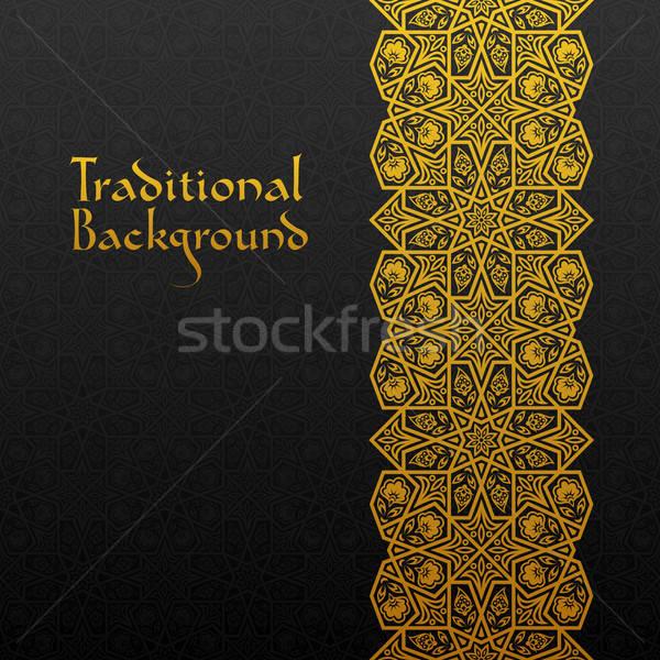 аннотация традиционный орнамент золото ретро обои Сток-фото © AbsentA