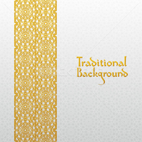 Abstract traditioneel ornament textuur ontwerp asian Stockfoto © AbsentA