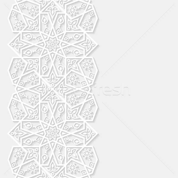Decorative floral pattern. Vector illustration. Stock photo © AbsentA