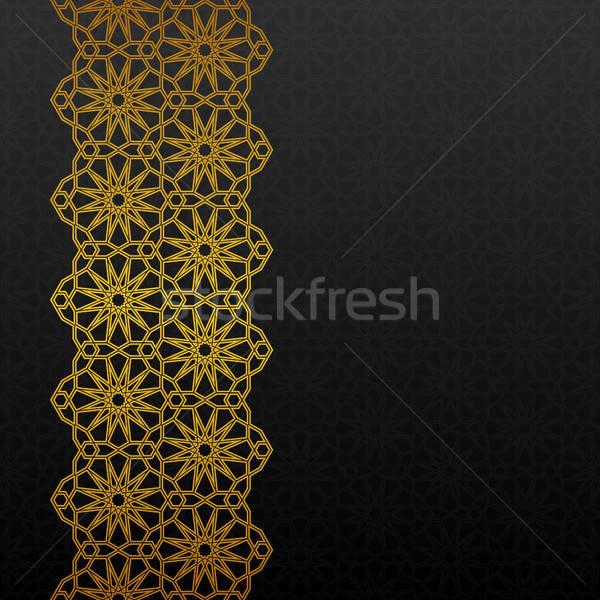 Résumé traditionnel ornement rétro wallpaper asian Photo stock © AbsentA
