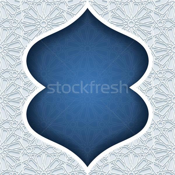 Abstract traditioneel ornament textuur ontwerp Blauw Stockfoto © AbsentA