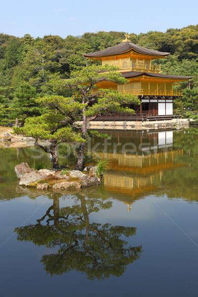 Arany Kiotó felhőtlen nap tükröződések tavacska Stock fotó © AchimHB