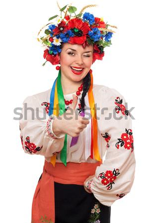 smiling woman in the Ukrainian national clothes Stock photo © acidgrey