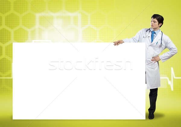 医師 バナー 小さな ハンサム 白 場所 ストックフォト © adam121