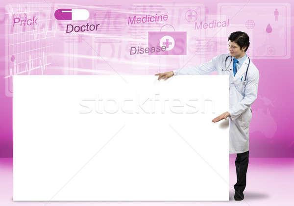 Lekarza banner młodych przystojny biały miejsce Zdjęcia stock © adam121