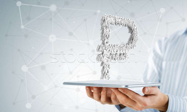Electronic business concept Stock photo © adam121