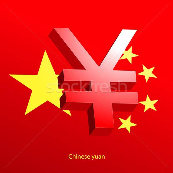 Para 3D simge kırmızı Asya Çin Stok fotoğraf © adamfaheydesigns