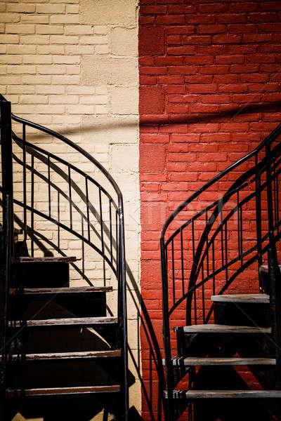 対称の 2 異なる 色 赤 ベージュ ストックフォト © aetb