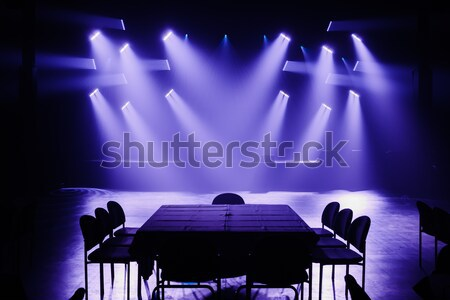 ビッグ 光 準備 を見る 音楽 会議 ストックフォト © aetb