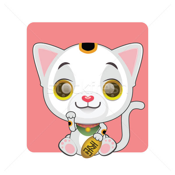 Cute Maneki Neko Stock photo © AgnesSz