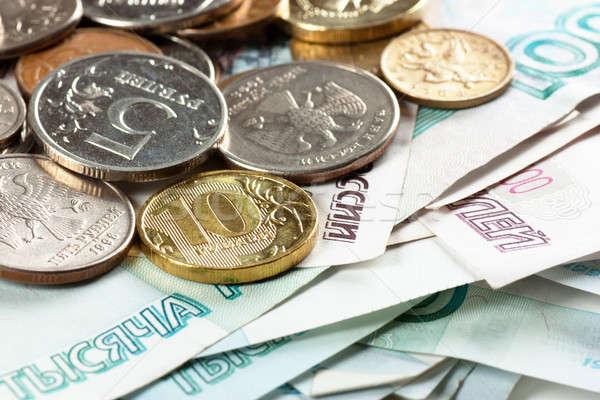 Money Stock photo © AGorohov