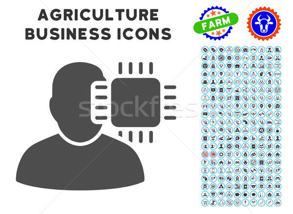 Neuro Interface Icon with Agriculture Set Stock photo © ahasoft