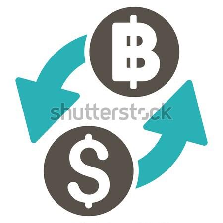 Hálózat ikon vektor alkalmazás web design üzlet Stock fotó © ahasoft