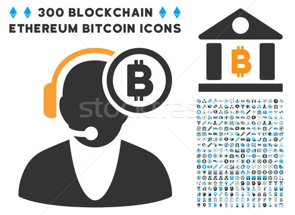 Bitcoin Operator Flat Icon with Clip Art Stock photo © ahasoft