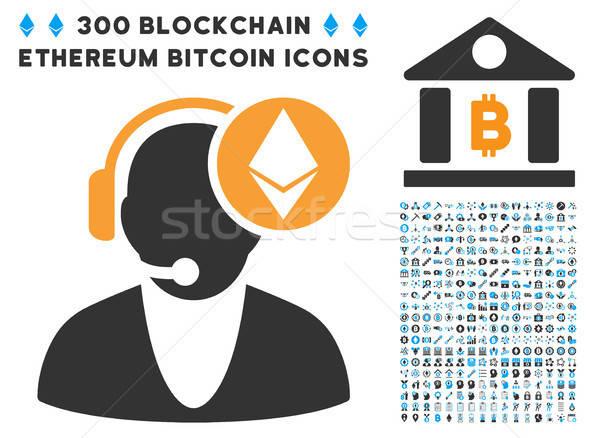 演算子 アイコン bitcoinの スマート 契約 ストックフォト © ahasoft