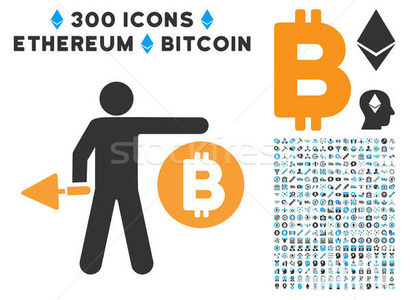 Bitcoin Miner Flat Icon with Clip Art Stock photo © ahasoft