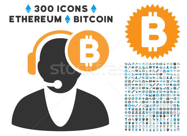 Bitcoin Operator Flat Icon with Clip Art Stock photo © ahasoft