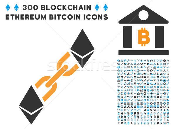Stockfoto: Icon · clip · art · bitcoin · smart · contract · ontwerp
