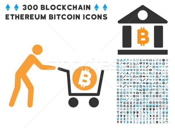 Bitcoin acheter panier icône clipart puce Photo stock © ahasoft