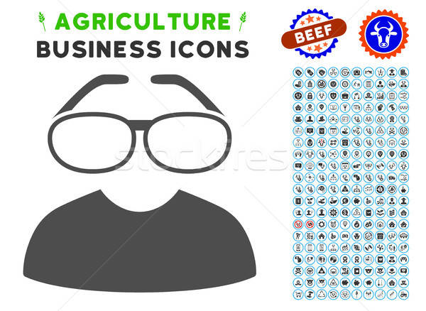 Clever Spectacles Icon with Agriculture Set Stock photo © ahasoft